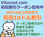 vitacost 10off coupon