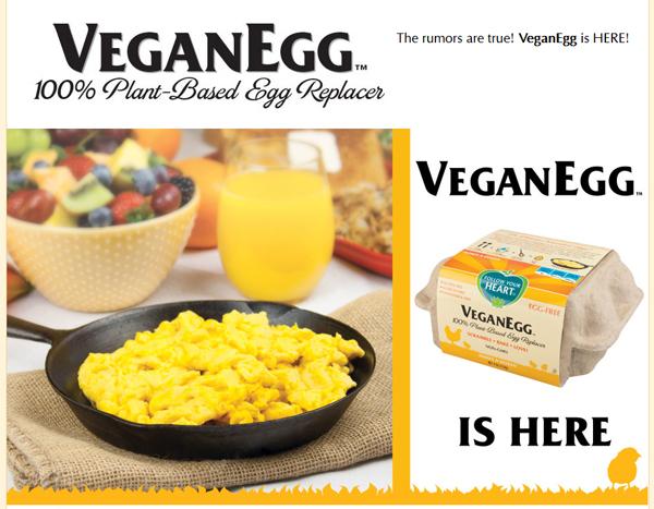 アメリカで話題沸騰中のVeganEgg(ヴィーガンエッグ)がVitacostに新入荷!100%植物由来のたまご